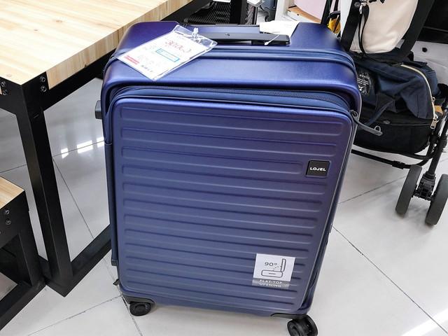 LOJEL CUBO ロジェール キューボ 使い勝手抜群の前開きスーツケースがおすすめ