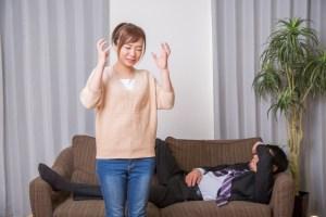 子育てのストレス は旦那が原因⁈大嫌いになる前に試したい解消法とは?