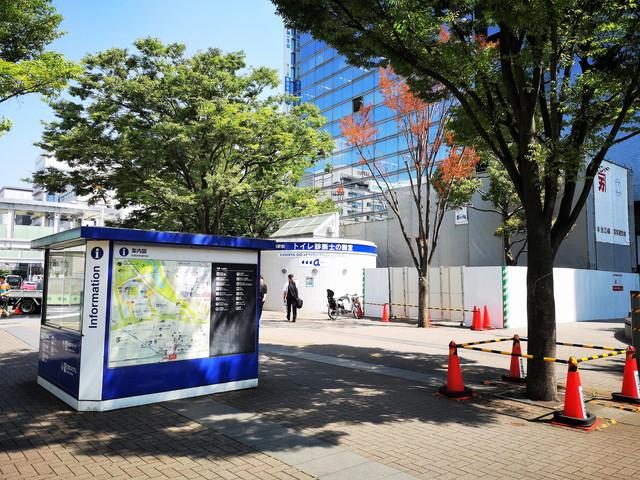 新横浜駅の待ち合わせでわかりやすい場所