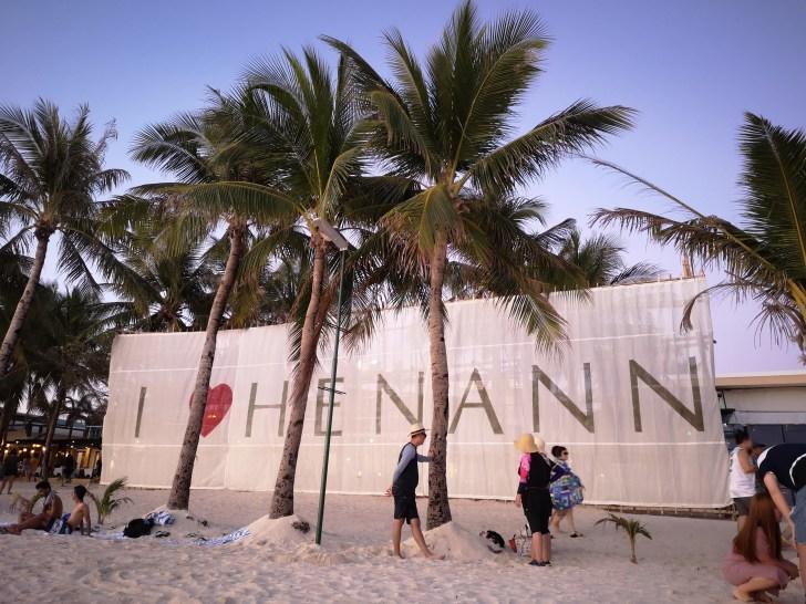 ボラカイ島のホテル旅行記ヘナンプライムビーチリゾート!ビーチが綺麗!