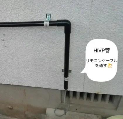 ケーブル配管