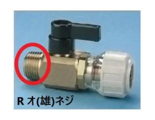 バクマ工業 バルブ付オネジアダプター1/2×16