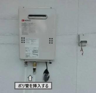 給湯器と水道配管の接続