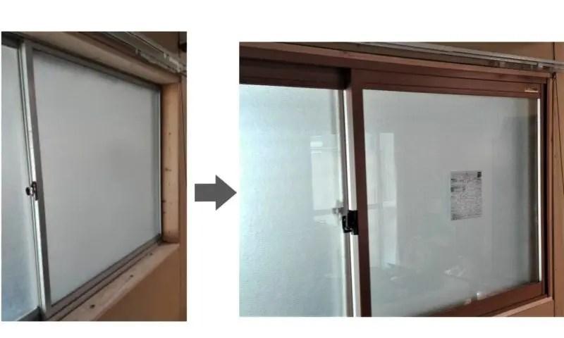 内窓の取付け前後