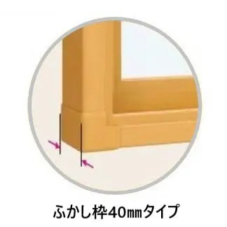 ふかし枠40mm