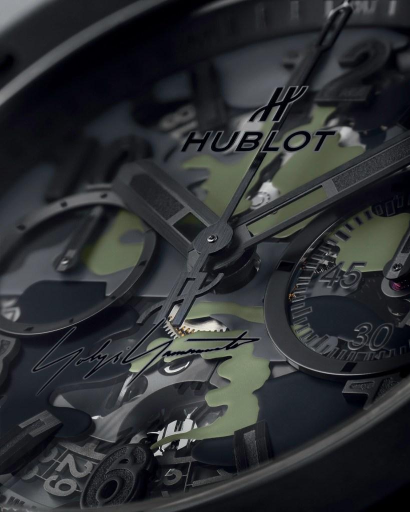 Hublot Big Bang Camo Yohji Yamamoto