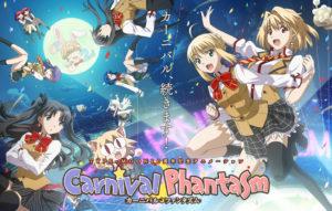 Carnival Phantasm1