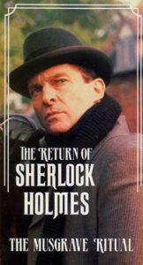 Sherlock Holmes4