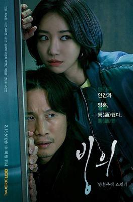 Bevezetés: tipikus K-drama  tartalmi elemek