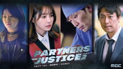 Kdrama Ajánló: Partners for Justice