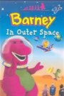 Barney in Outer Space (1998)