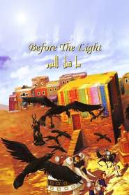 Before the Light (2012)