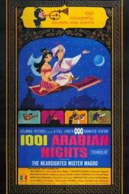 1001 Arabian Nights (1959)