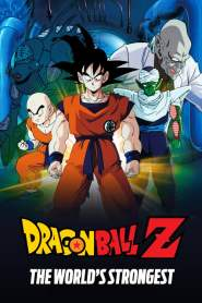 Dragon Ball Z: The World's Strongest (1990)