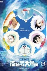 Doraemon: Nobita's Great Adventure in the Antarctic Kachi Kochi (2017)