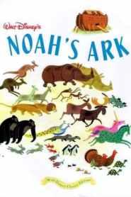 Noah's Ark (1959)