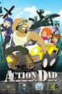Action Dad