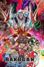 Bakugan Gundalian Invaders