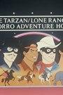 The Tarzan/Lone Ranger Adventure Hour