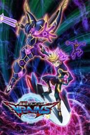 Yu-Gi-Oh! VRAINS Season 1 Sub
