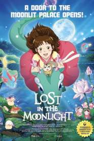 Lost in the Moonlight (2016)