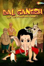 Bal Ganesh and the Pomzom Planet (2017)