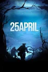 25 April (2015)
