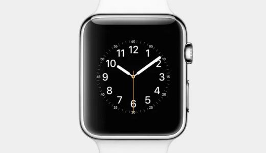 AppleWatchの詳細情報を発表。