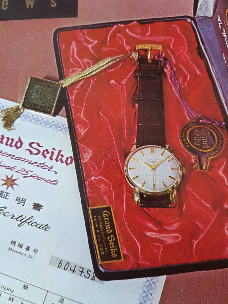 Seiko News, March 1961, cover detail