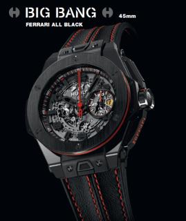 La versión del Big Bang Ferrari Carbon Red en cerámica negra.