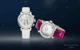¿Elegante y deportiva o alegre y femenina? ¿Cuál de estos dos brillantes relojes de Chopard te haría brillar más en en el día de San Valentín?
