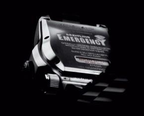 Emergency II (fondo)