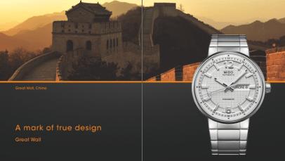 Great Wall inspirado en la Muralla China.