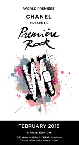 Première Rock