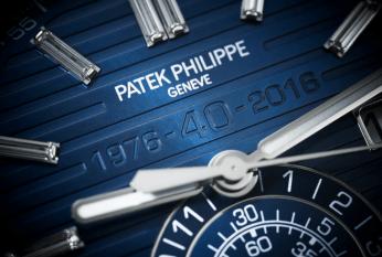 patek-philippe-40-aniversario-5976_1g-10