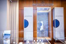 Jaeger-LeCoultre-Boutique-Memovox-20178