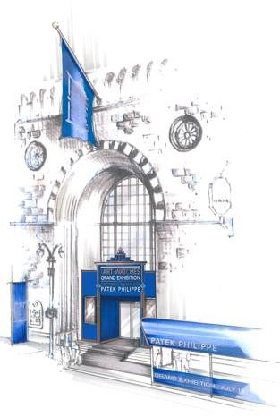 Patek-Philippe-Art-of-Watches-Grand-Exhibition-New-York-2017-Outside-Entrance-
