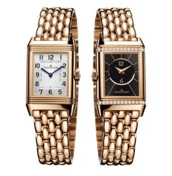 Jaeger-LeCoultre-Reverso Classic Small Duetto Jewelry