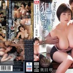 SSNI-977 Saki Okuda I've Seen A Beautiful And Gentle Mother Who Is Proud Of Being Fucked By Bad Seniors