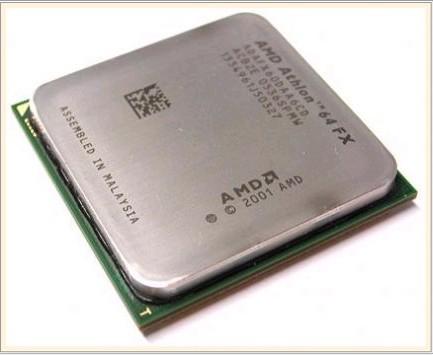 Chip de AMD, competidor directo de Intel (via Blog Salmón)