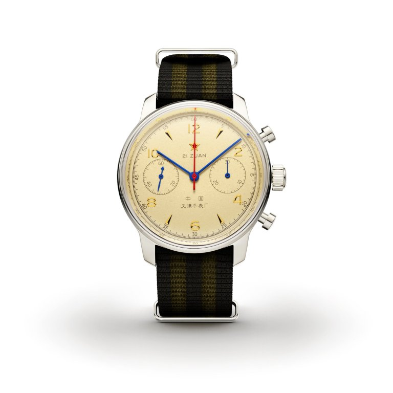 Watch Junky Seagull 1963 42mm Version