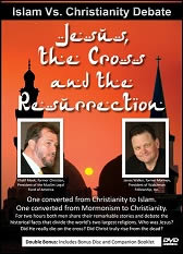 Islam_Debate_DVD