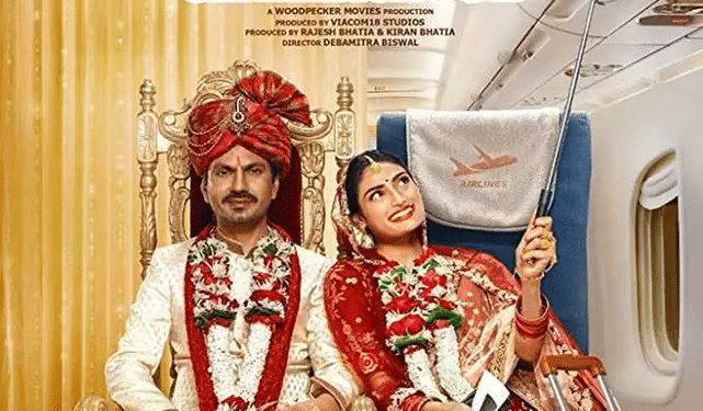 Motichoor Chaknachoor Review & Critics