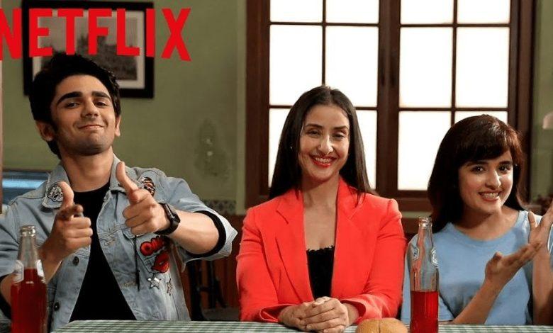 Maska Full Review (Netflix Original Movie)
