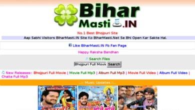 Photo of BiharMasti – Watch Bhojpuri Movies
