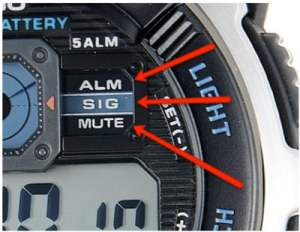 silent watch settings