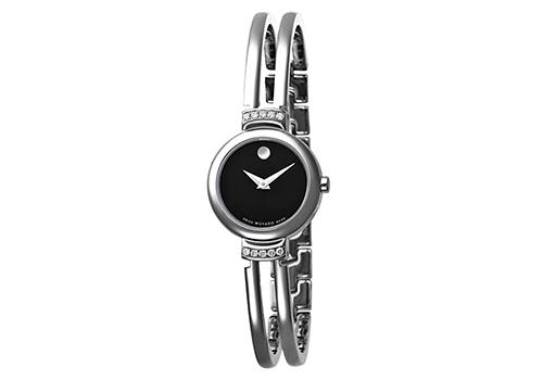 Movado Harmony Bracelet Watch