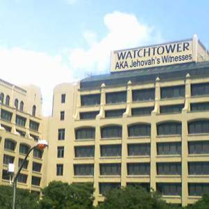 What's in a Name? | Barbara Anderson's Watchtower Documents