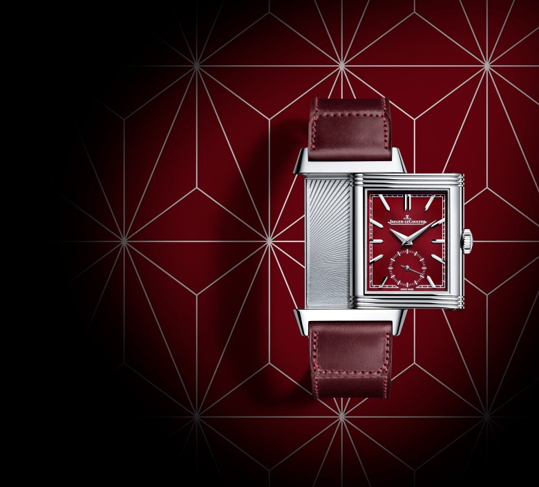 Jaeger Lecoultre Reverso Tribute Small Seconds 137407 1024x924