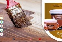 aplikasi wood stain